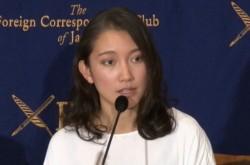 【全文2/2】レイプ被害告発の伊藤詩織氏「女性からのバッシングもあった」 会見中には元TBS同僚の行為を非難する記者も