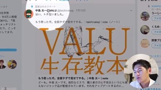 youtu.be-image (15) (1)