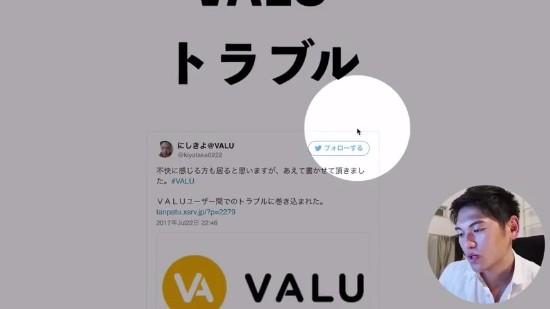 youtu.be-image (18) (1)