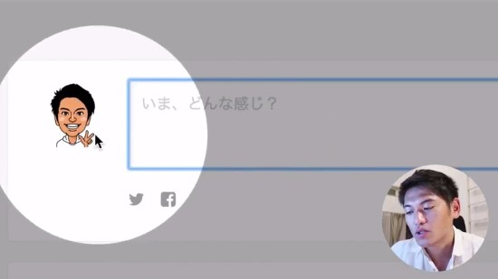 youtu.be-image (42)