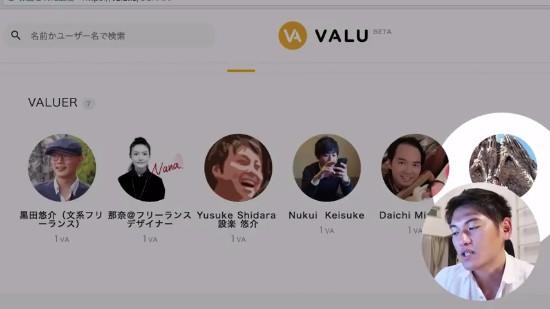 youtu.be-image (44)