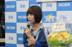 「地下アイドル」とはどんな仕事なのか? 現役地下アイドル・姫乃たま氏が語る、職業としての舞台裏