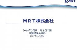 東大医学部発の医療ベンチャー・MRT、過去最高売上更新 医師マッチング件数は累計100万件に