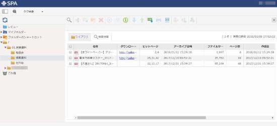 Demo002_edit