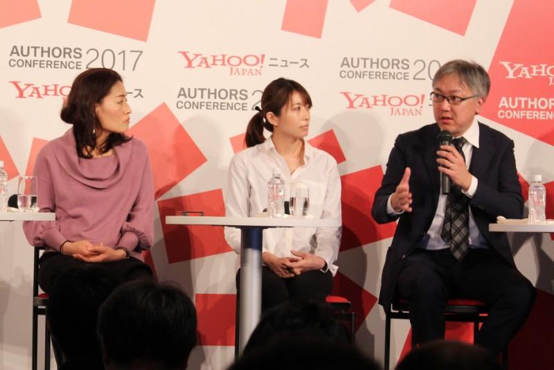 山本一郎氏らが語る、ネット世界の炎上問題「叩かれてる側に理があった時、守りにいけないことがある」