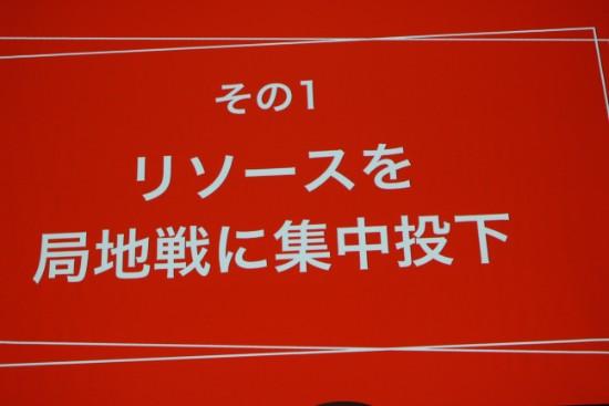 IMG_9405 (1)