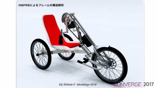Shibata_Presentation-006