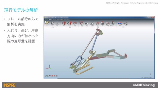 Shibata_Presentation-007