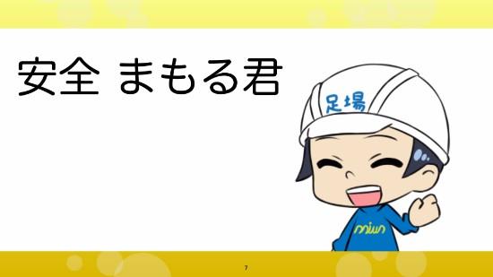 daiwa-007