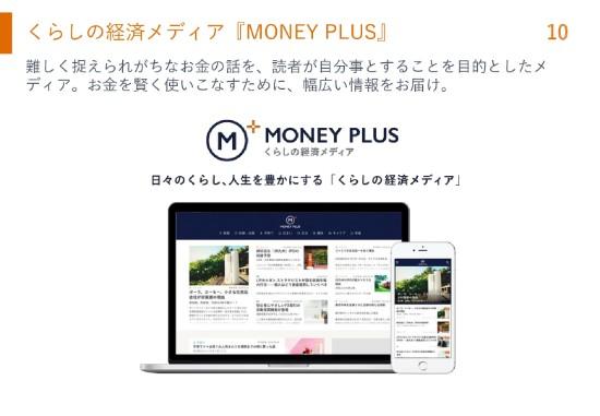 money_f (10)