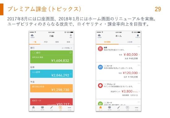 money_f (29)