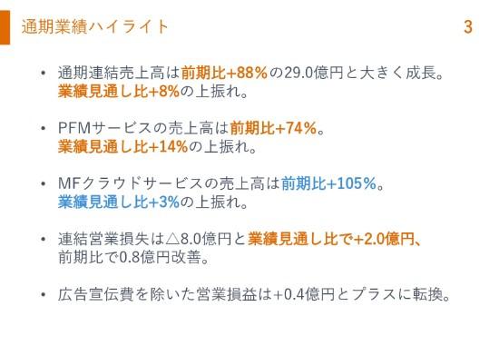 money_f (3)
