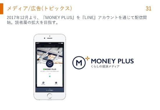 money_f (31)