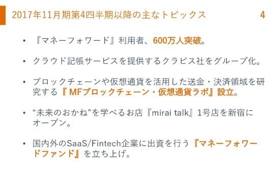 money_f (4)