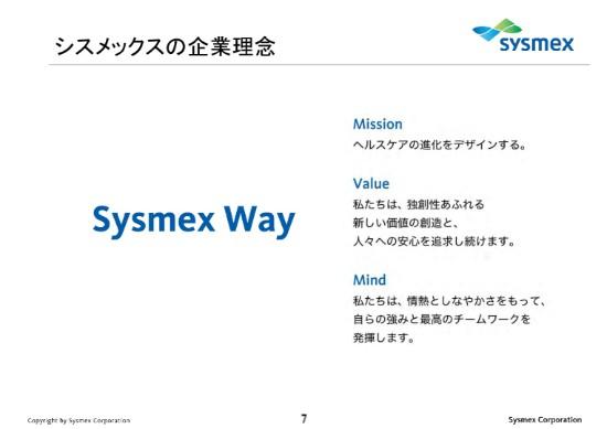 sysm180109_1-1-38-008
