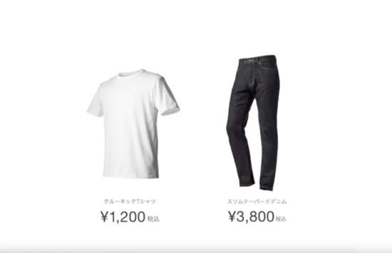 th_Tシャツパンツ