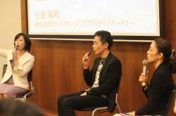 博報堂・川下氏「37歳が人生の転機だった」 大企業の優等生社員が、本当にやりたいことを見つけるまで