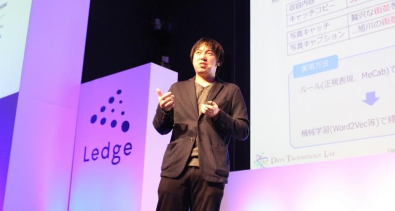 「AIを流行で終わらせない」技術とプロダクトを結びつけるリクルートのボトムアップ文化