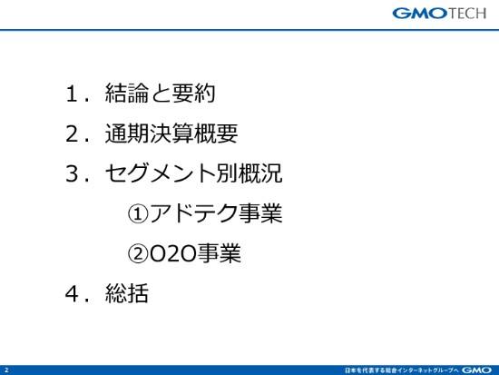gmotech (2)