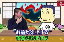 DMM亀山会長「ゼルダの伝説にハマってて…」YouTuberになった意外な理由