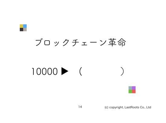 th_10000