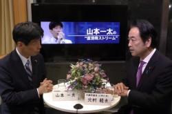"""北海道で東京ドーム1,000個分の土地が買収? 中国などの外国資本に""""爆買い""""される日本の土地"""