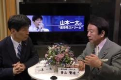 「中国共産党は国内のネットをコントロールできない」 青山繁晴氏、愛国・反日運動の限界を指摘