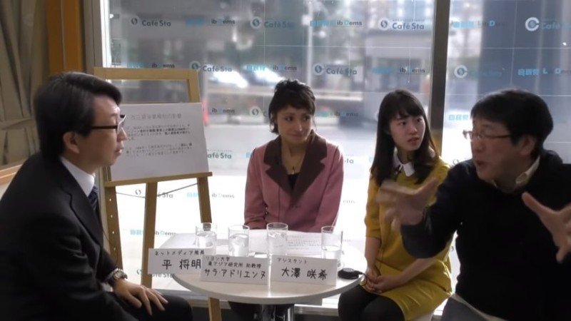 サラ金を零細企業が利用する背景「日本は個人事業主がビジネスチャンスを逃しやすい」