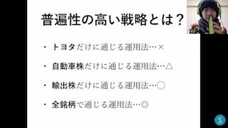 【gazou 5】