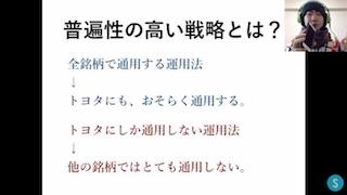 【gazou 6】
