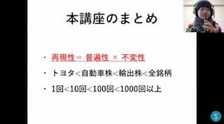 【gazou 8】