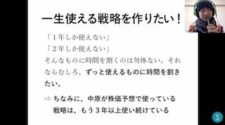 【gazou 3】