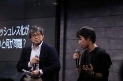 日本にキャッシュレスは浸透するか 16歳の起業家に聞く、根強い現金文化とUXの関係性