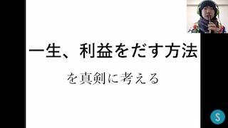 【gazou 1】