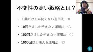 【gazou 7】