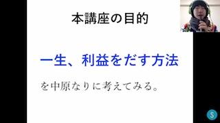 【gazou 2】