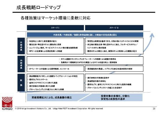 ichigo_h-020