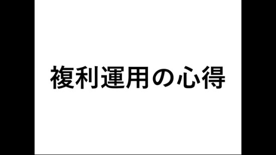 kabuforecast112_1