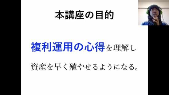 kabuforecast112_2