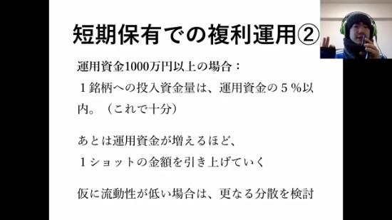 kabuforecast112_7