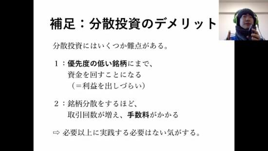 kabuforecast112_8