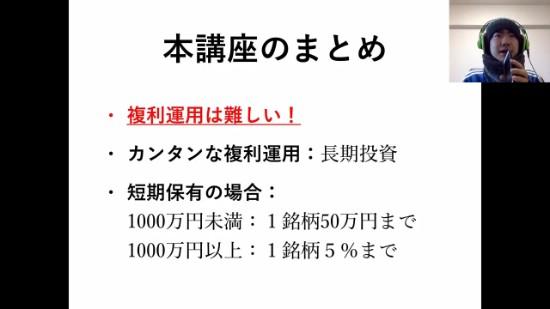 kabuforecast112_9