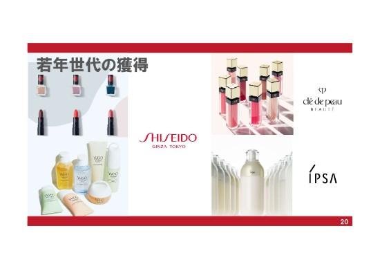 shiseido3y_2-020
