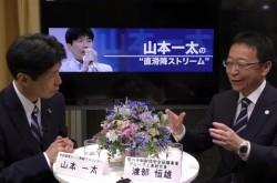 北朝鮮問題に今後どう対応するか? 外交問題の専門家・渡部氏が語る、米中韓の思惑