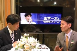 日本の金融・個人情報が筒抜けに? 長尾俊介氏が語る海外M&Aのリスク