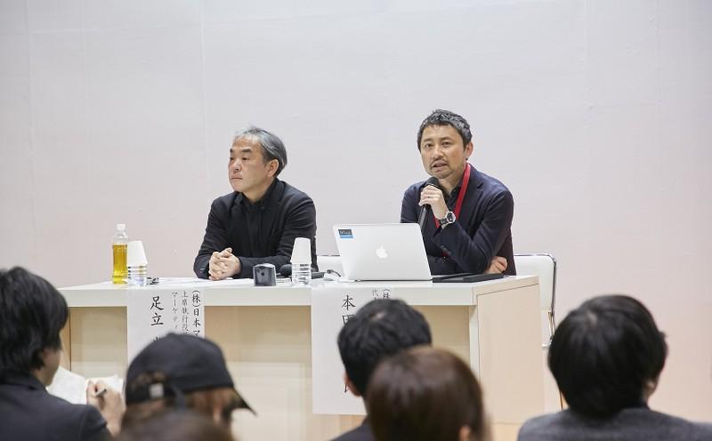 """インフルエンサーは「有名人でなくてもいい」 日本マクドナルド役員が語る""""3つの誤解"""""""