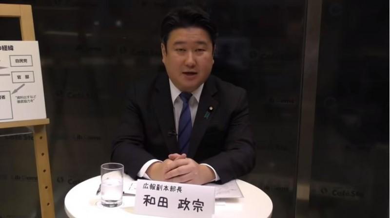 """和田参議院議員が語る、""""財務省文書書き換え問題""""の真相"""