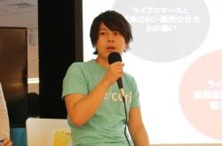 ライブコマースのすごさは「時間の切迫感」 メルカリ小山氏が指摘する、従来のECとの違い
