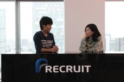 リクルートは就活生の「強み」に向き合う 副業6つの若き内定者が見た、先進的な企業のメリット