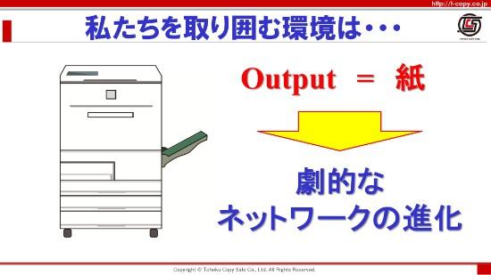 copy (3)